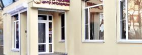 """Центр репродукции """"Линия жизни"""" - ЭКО-блог"""