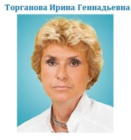 Изображение №5: Гинеколог-эндокринолог - кто это? Лучшие в Москве - ЭКО-блог