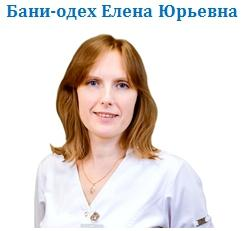 Изображение №4: Гинеколог-эндокринолог - кто это? Лучшие в Москве - ЭКО-блог