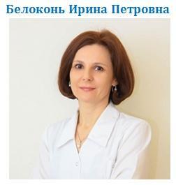 Изображение №2: Гинеколог-эндокринолог - кто это? Лучшие в Москве - ЭКО-блог