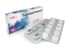 Парацетамол при беременности - ЭКО-блог
