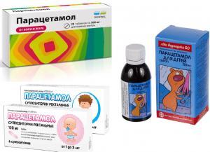 Изображение №0: Парацетамол при беременности - ЭКО-блог