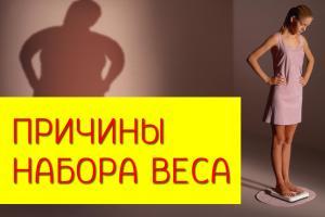 Изображение №0: Калькулятор веса при беременности - ЭКО-блог