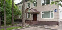 Центр ЭКО ВитроКлиник г.Тула - ЭКО-блог