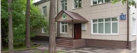 Центр ЭКО ВитроКлиник в Туле - ЭКО-блог