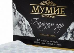 Мумие при бесплодии: правда или миф - ЭКО-блог