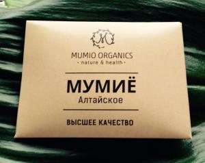 Изображение №1: Мумие при бесплодии: правда или миф - ЭКО-блог