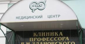 Изображение №8: Сколько стоит ЭКО в Москве - ЭКО-блог