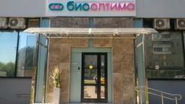 Изображение №7: Сколько стоит ЭКО в Москве - ЭКО-блог