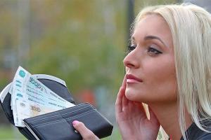 Изображение №0: Сколько стоит ЭКО в Москве - ЭКО-блог