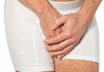 Изображение №1: Недержание мочи у мужчин - ЭКО-блог