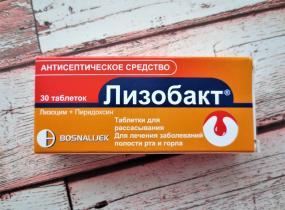 Лизобакт  - ЭКО-блог