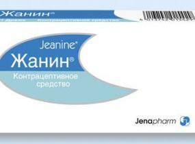 Жанин - ЭКО-блог