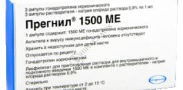 Прегнил - ЭКО-блог