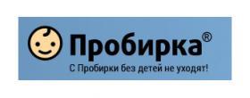 Пробирка.ру  - ЭКО-блог