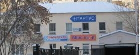 ЭКО в Екатеринбурге - ЭКО-блог