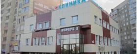 ЭКО в Иваново - ЭКО-блог
