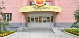 ЭКО в Иркутске - ЭКО-блог