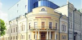 ЭКО в Казани - ЭКО-блог