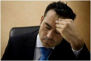 Изображение №2: Гормональные заболевания у мужчин - ЭКО-блог