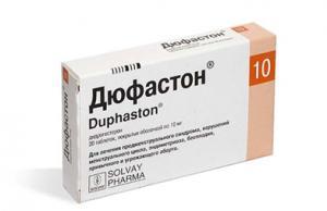 Изображение №1: Таблетки, чтобы забеременеть - ЭКО-блог