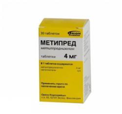 Изображение №0: Таблетки, чтобы забеременеть - ЭКО-блог