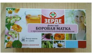 Изображение №2: Что пить, чтобы забеременеть? - ЭКО-блог