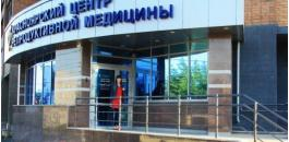 ЭКО в Красноярске - ЭКО-блог