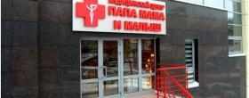 ЭКО в Нижнем Новгороде - ЭКО-блог
