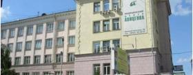 ЭКО в Новосибирске - ЭКО-блог