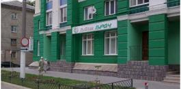 ЭКО в Рязани - ЭКО-блог