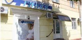 ЭКО в Смоленске - ЭКО-блог
