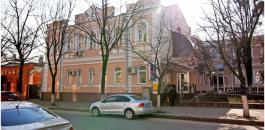 ЭКО в Харькове - ЭКО-блог