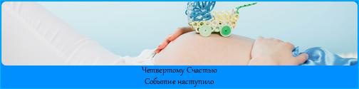 https://www.eko-blog.ru/l/421.png
