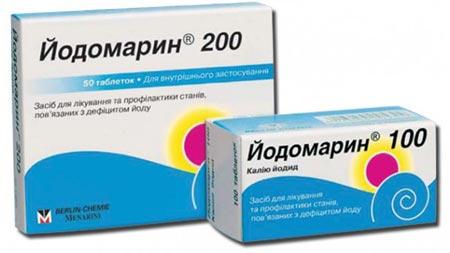 Дозировка йодомарин при планировании беременности