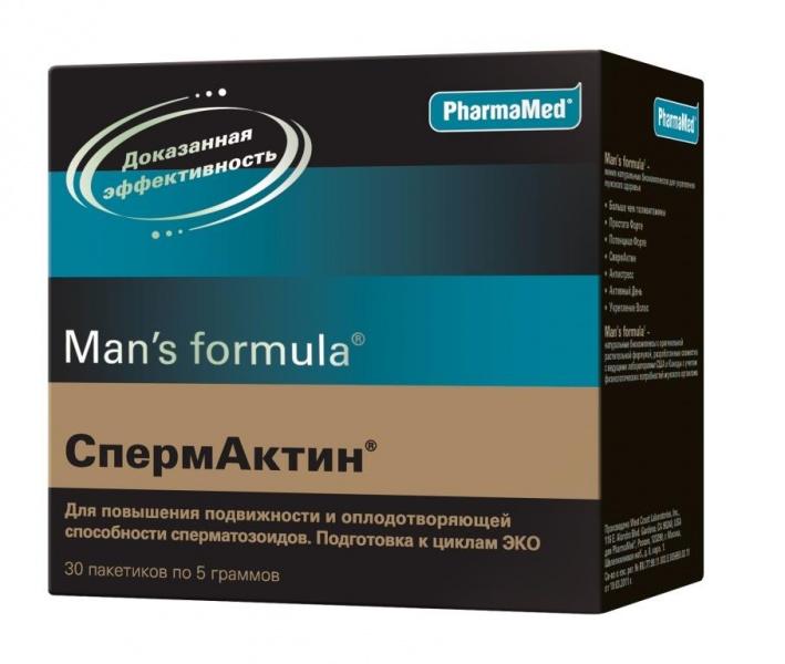 Спермактин и лечение бесплодия