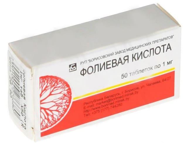 Фолиевая кислота при эко